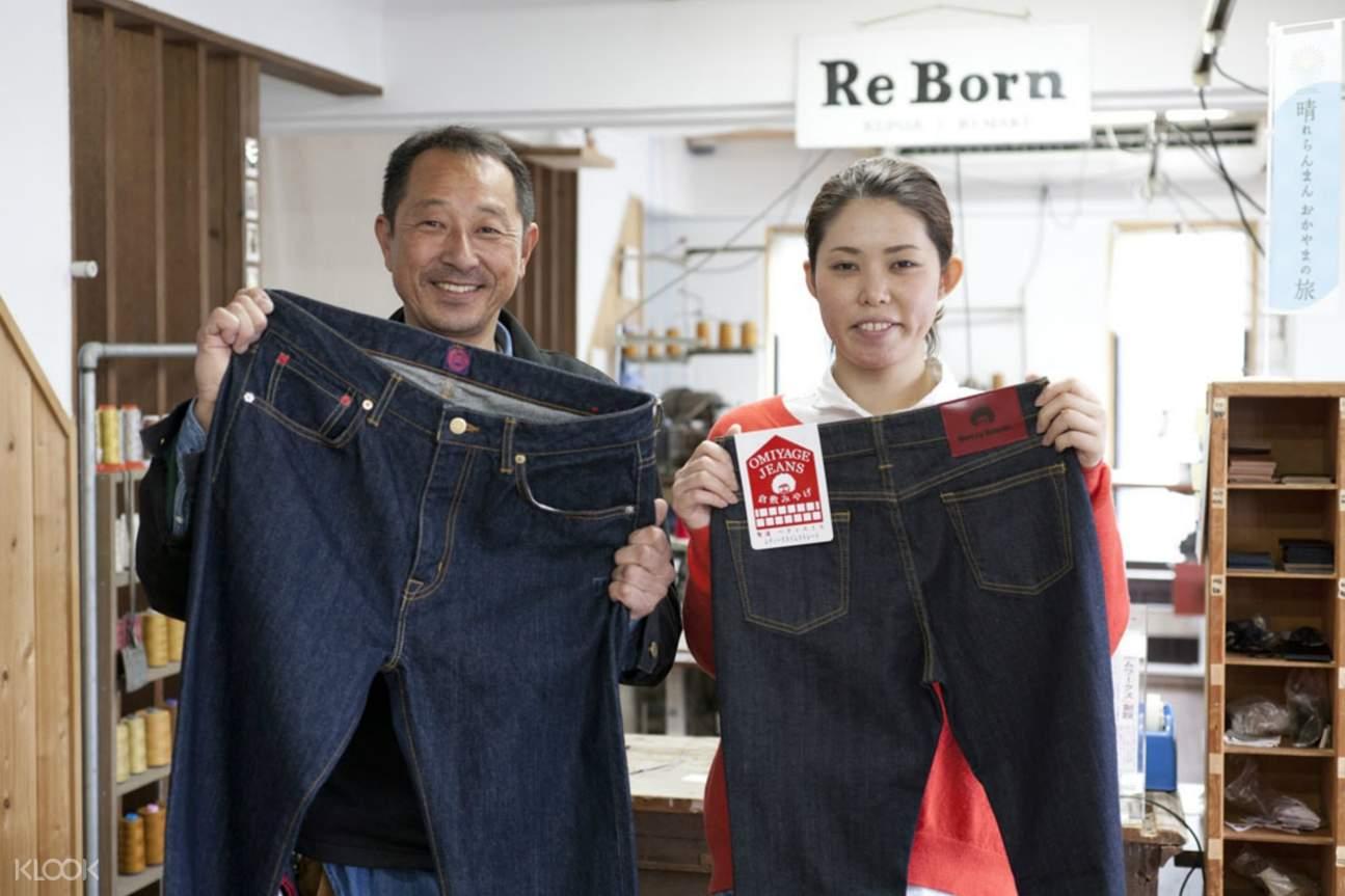 okayama pants as a souvenir