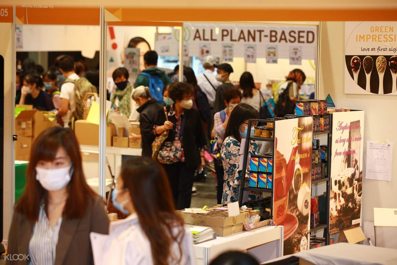 01. 樂活博覽及亞洲素食展2021是香港最全面的素食、綠色生活、天然及有機產品展覽會