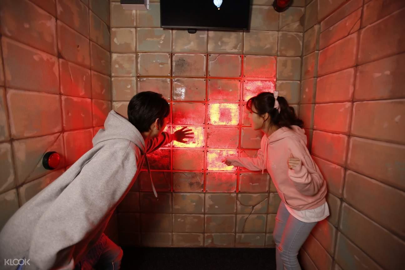 4D Alive Museum