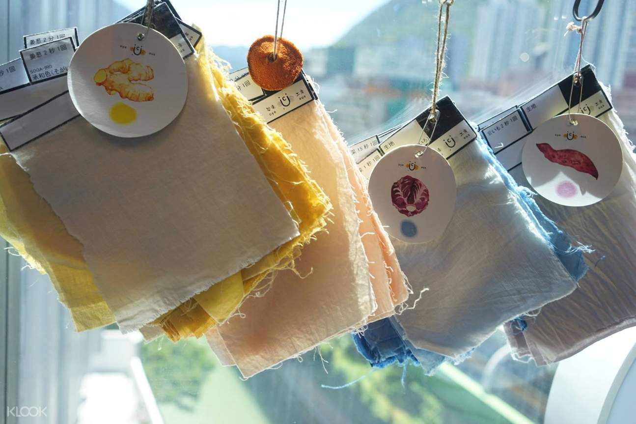 natural dyeing experience in hong kong