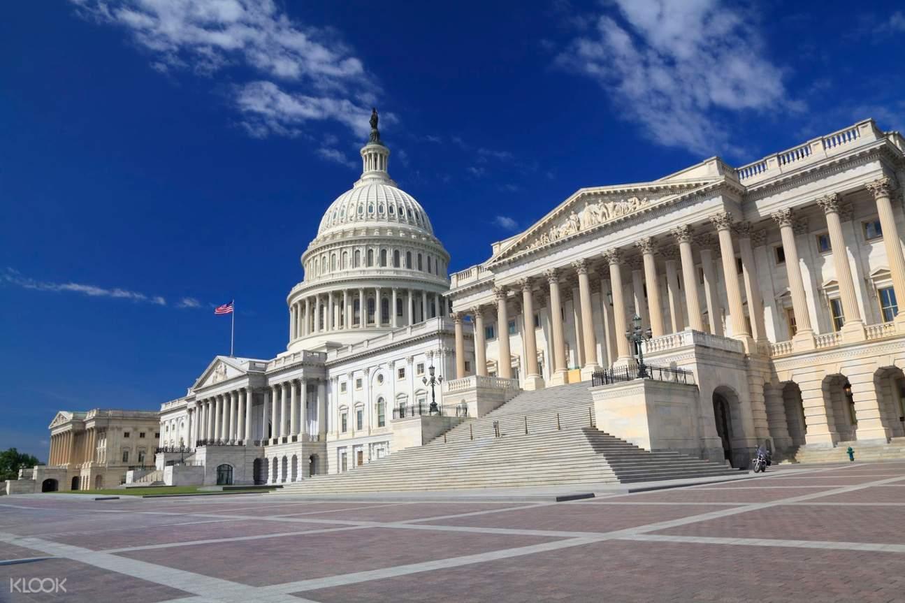 紐約至華盛頓特區國會大廈
