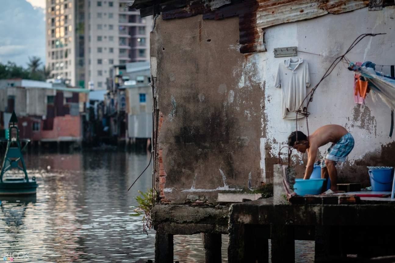 Old Mafia slums