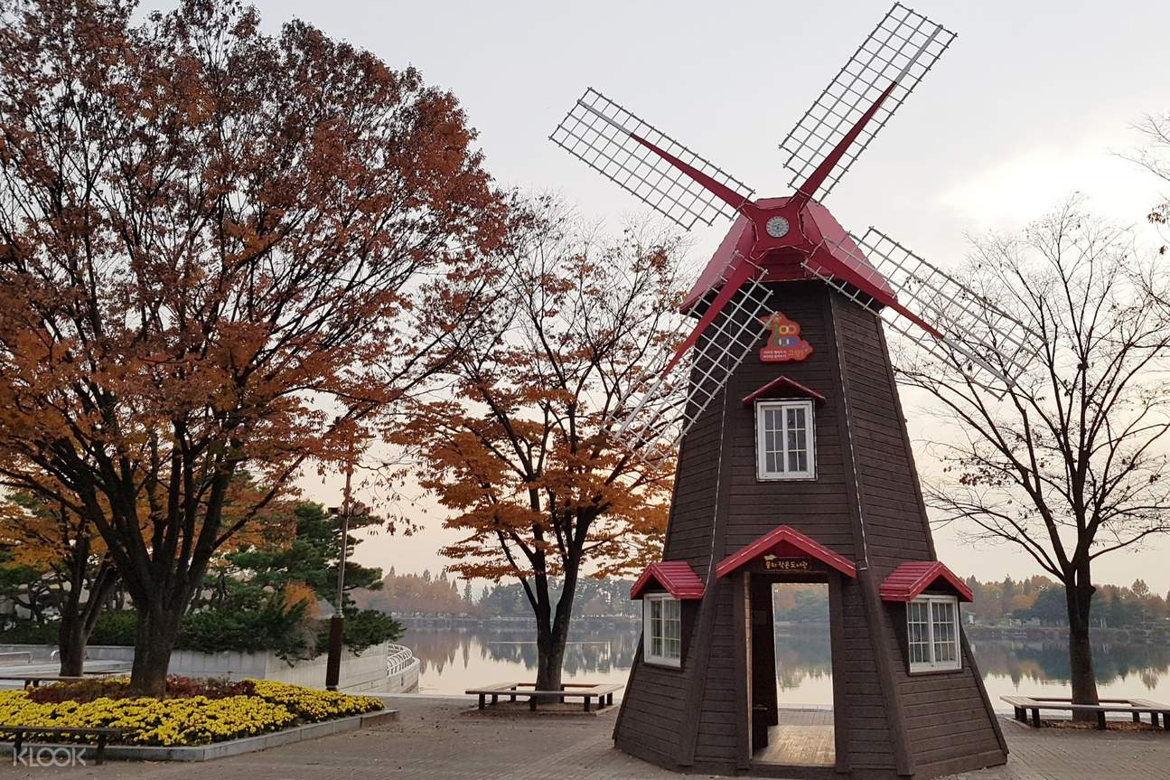 windmill library