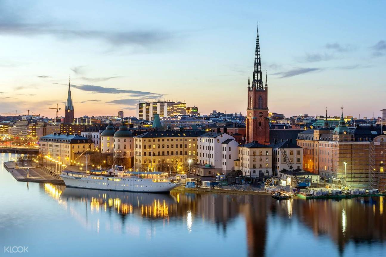 斯德哥爾摩市