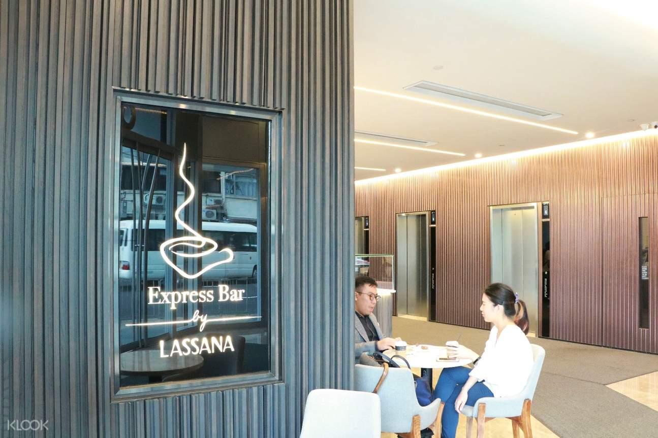 香港Express Bar By Lassana