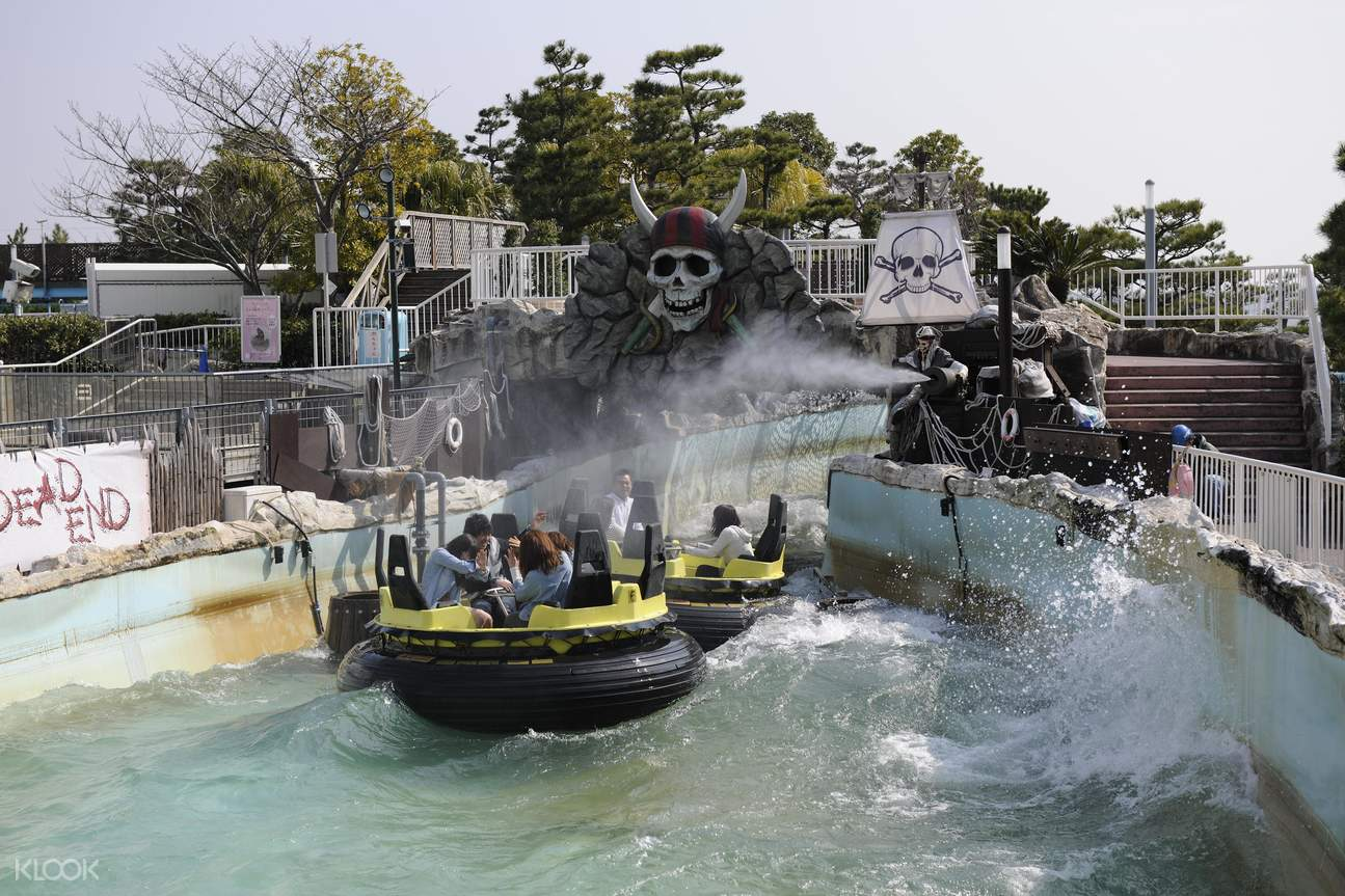 Yokohama Hakkeijima Sea Paradise aqua ride II
