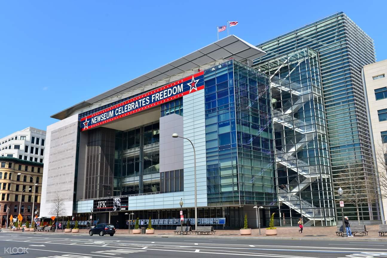 新聞博物館,華盛頓特區景點,華盛頓特區通票
