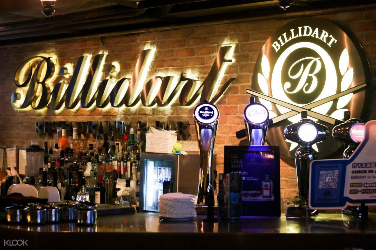 灣仔Billidart Restaurant & Bar