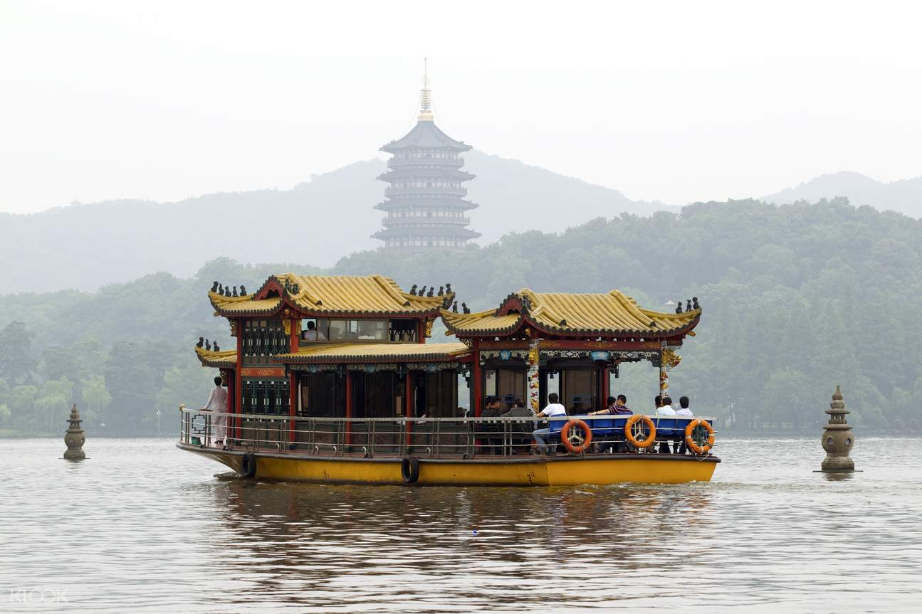 West Lake Leisure Boat
