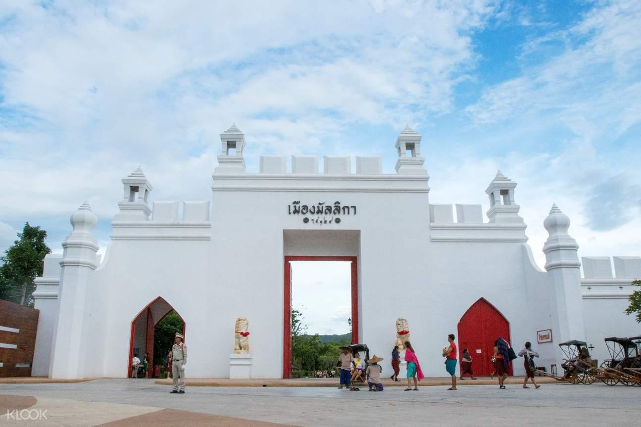 mallika theme park 2d kanchanaburi private tour