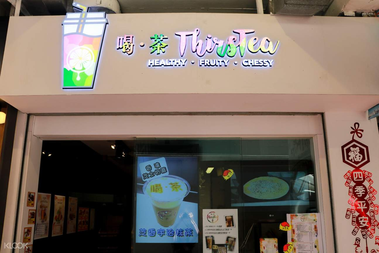 thirstea in causeway bay hong kong