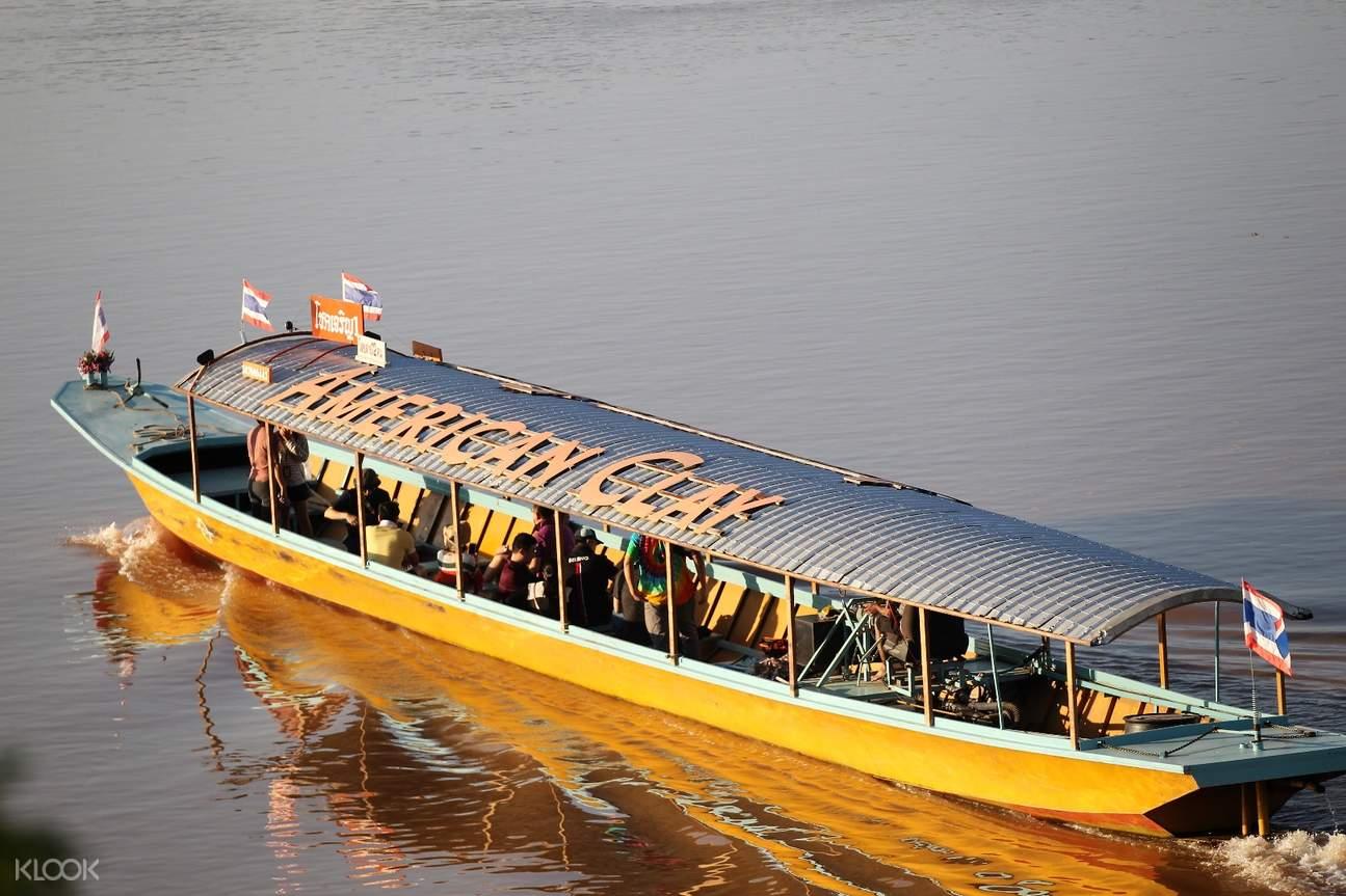 搭船游览湄公河