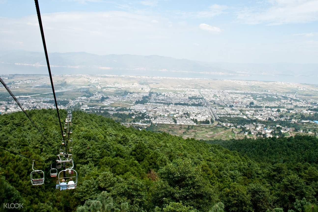 Mount Cangshan chair lift
