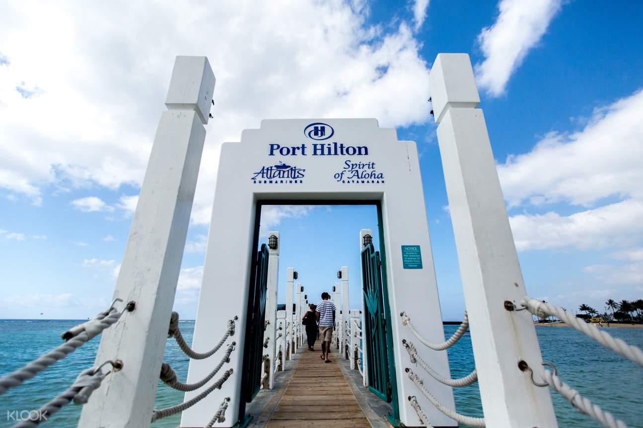 希尔顿码头