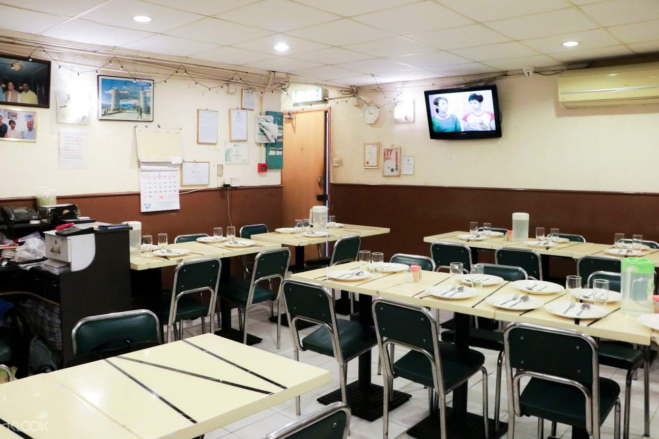 Interior of Khyber Pass Mess Club in Tsim Sha Tsui