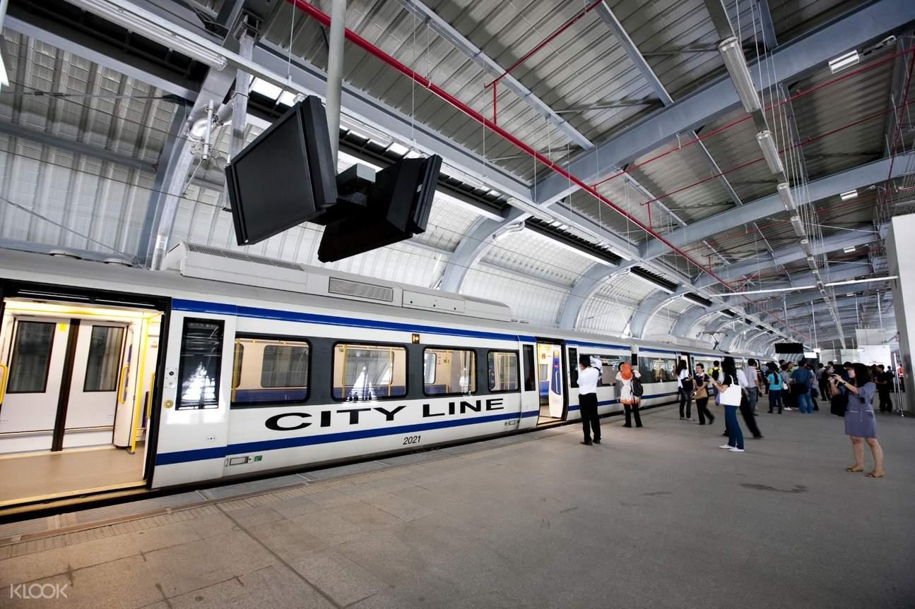 曼谷機場快線(ARL)車票