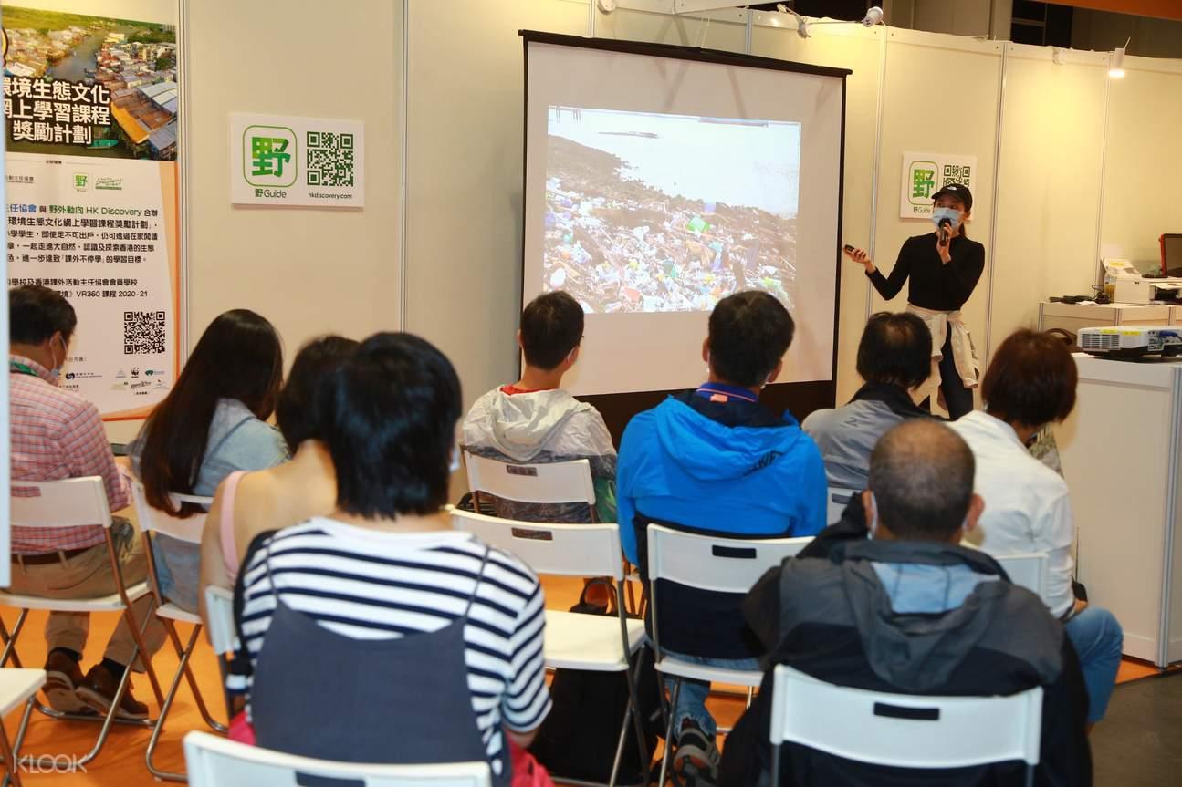 07. 綠色生活專區的講座,主題包括行山、單車等熱門運動