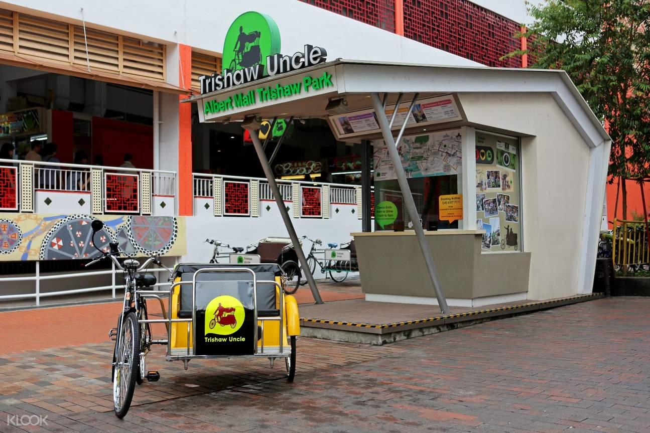 新加坡三轮车大叔观光