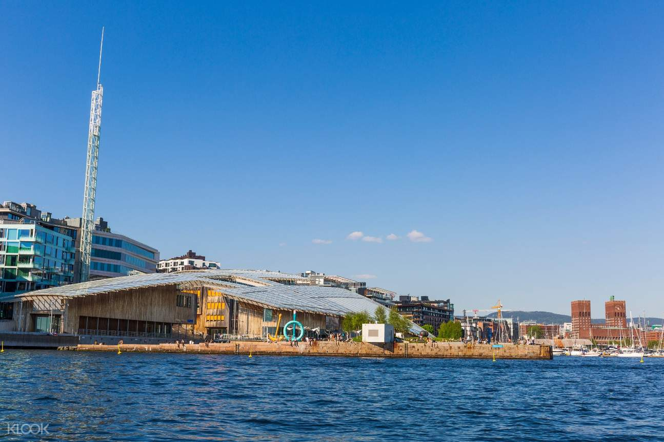 oslo attractions pass