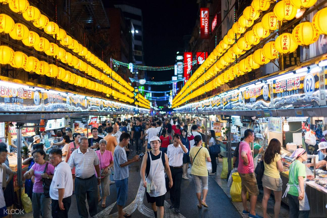 Keelung Miaokow Night Market