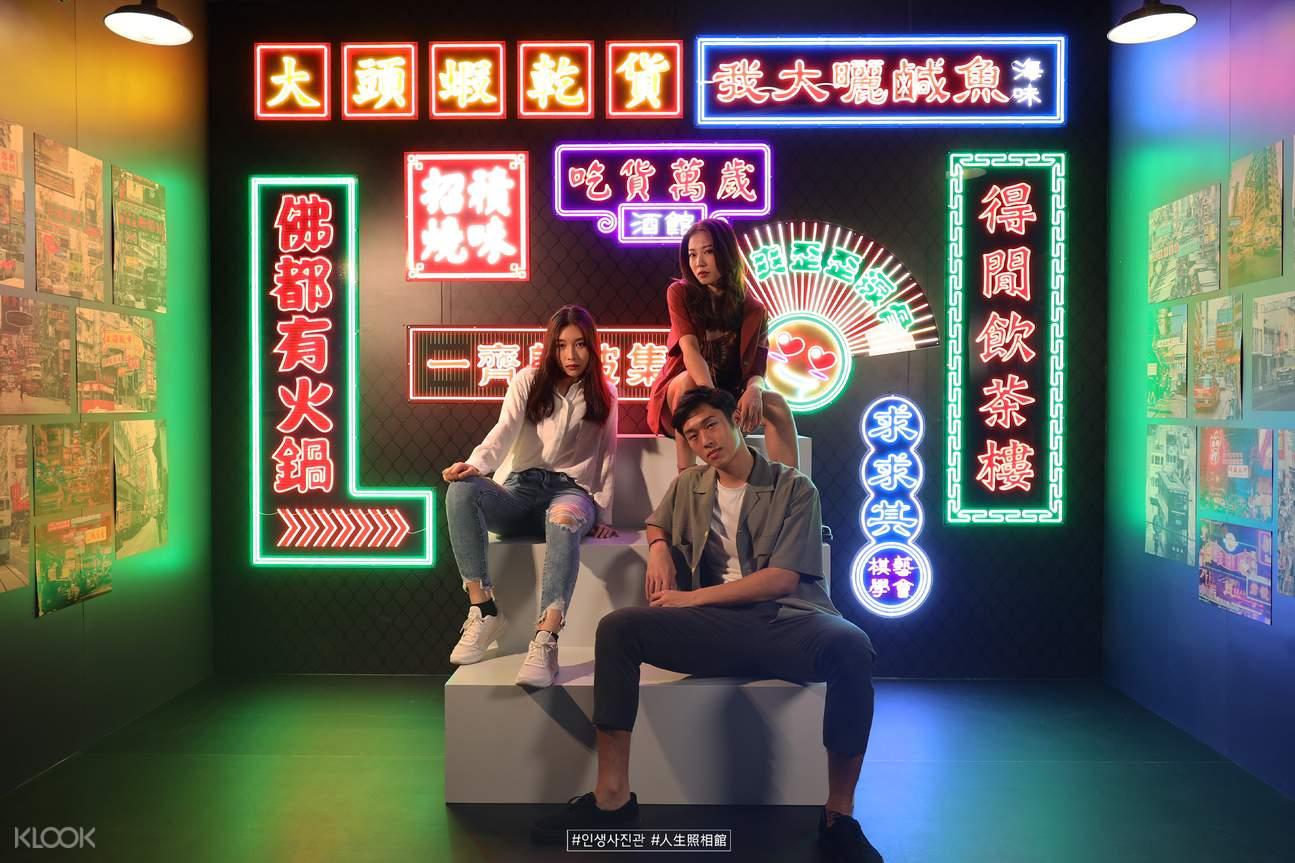 【香港限定】霓虹幻景:以霓虹燈作為設計主調,拍出一幕幕王家衛電影感。