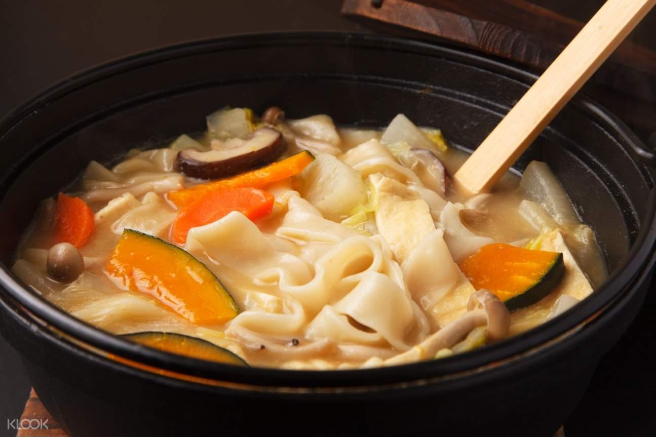 bowl of hoto noodle soup