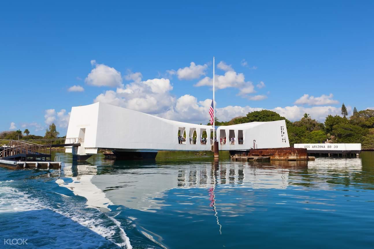 欧胡岛通票,欧胡岛景点通票,夏威夷,珍珠港