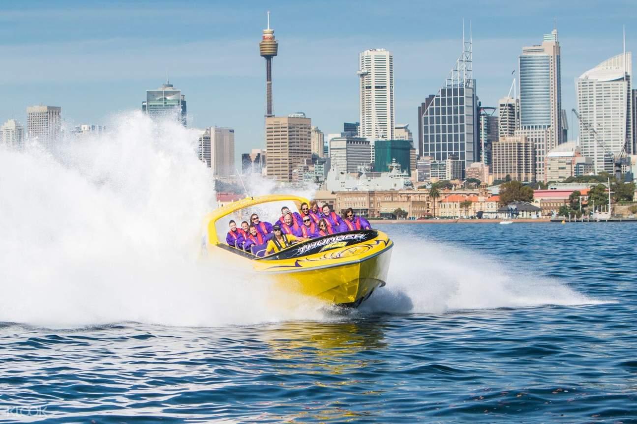 雪梨噴射快艇
