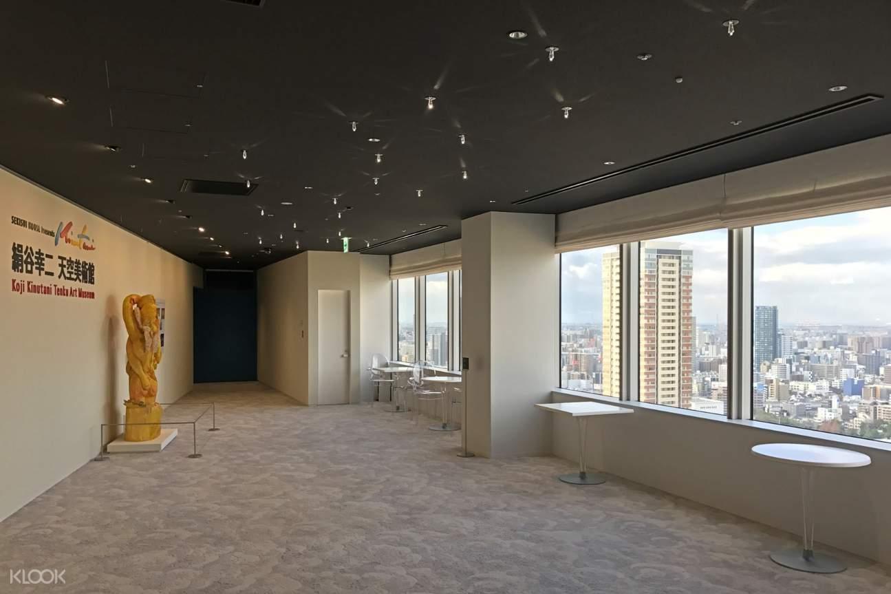 Tenku gallery