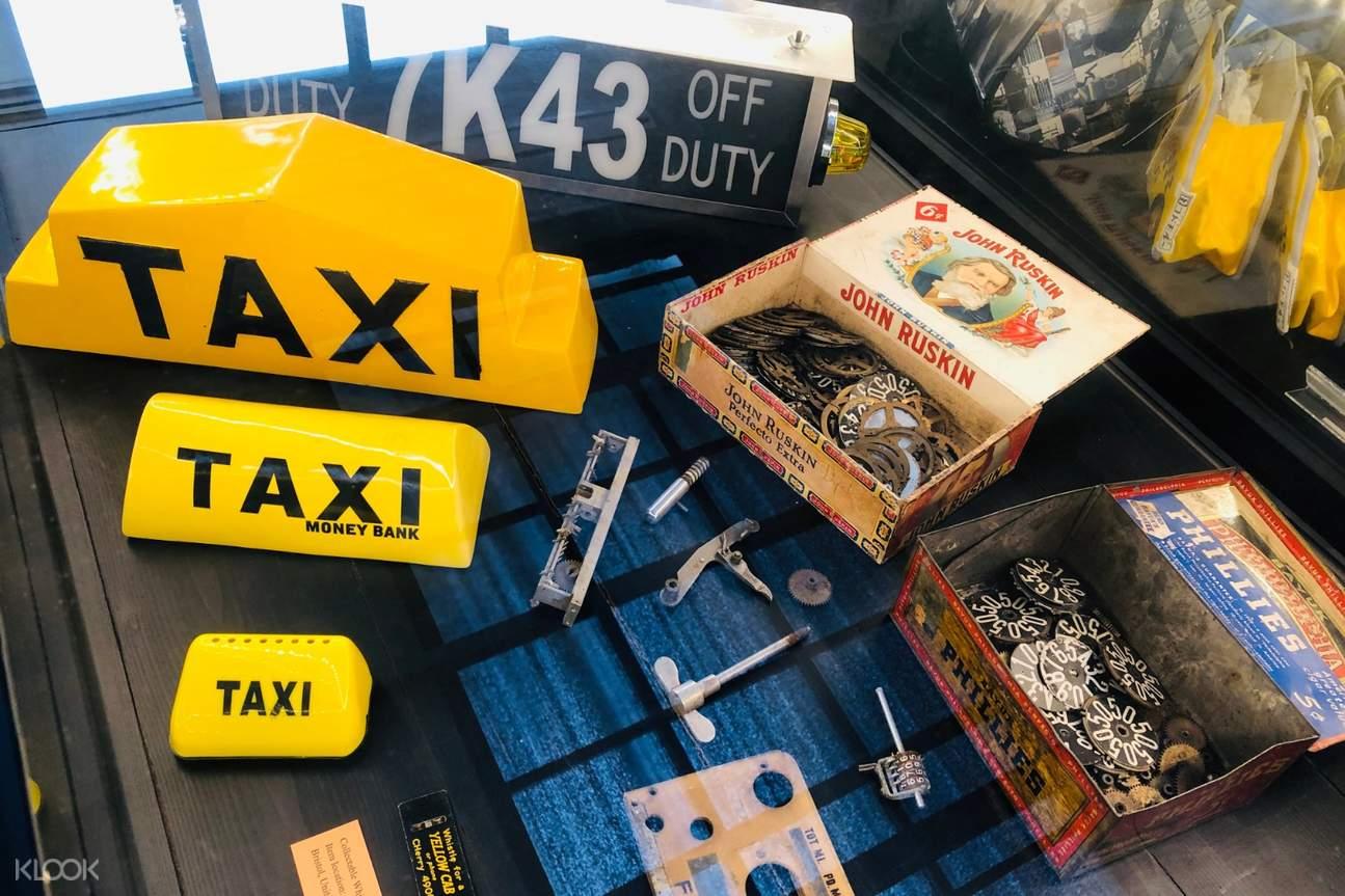 宜蘭蘇澳計程車博物館