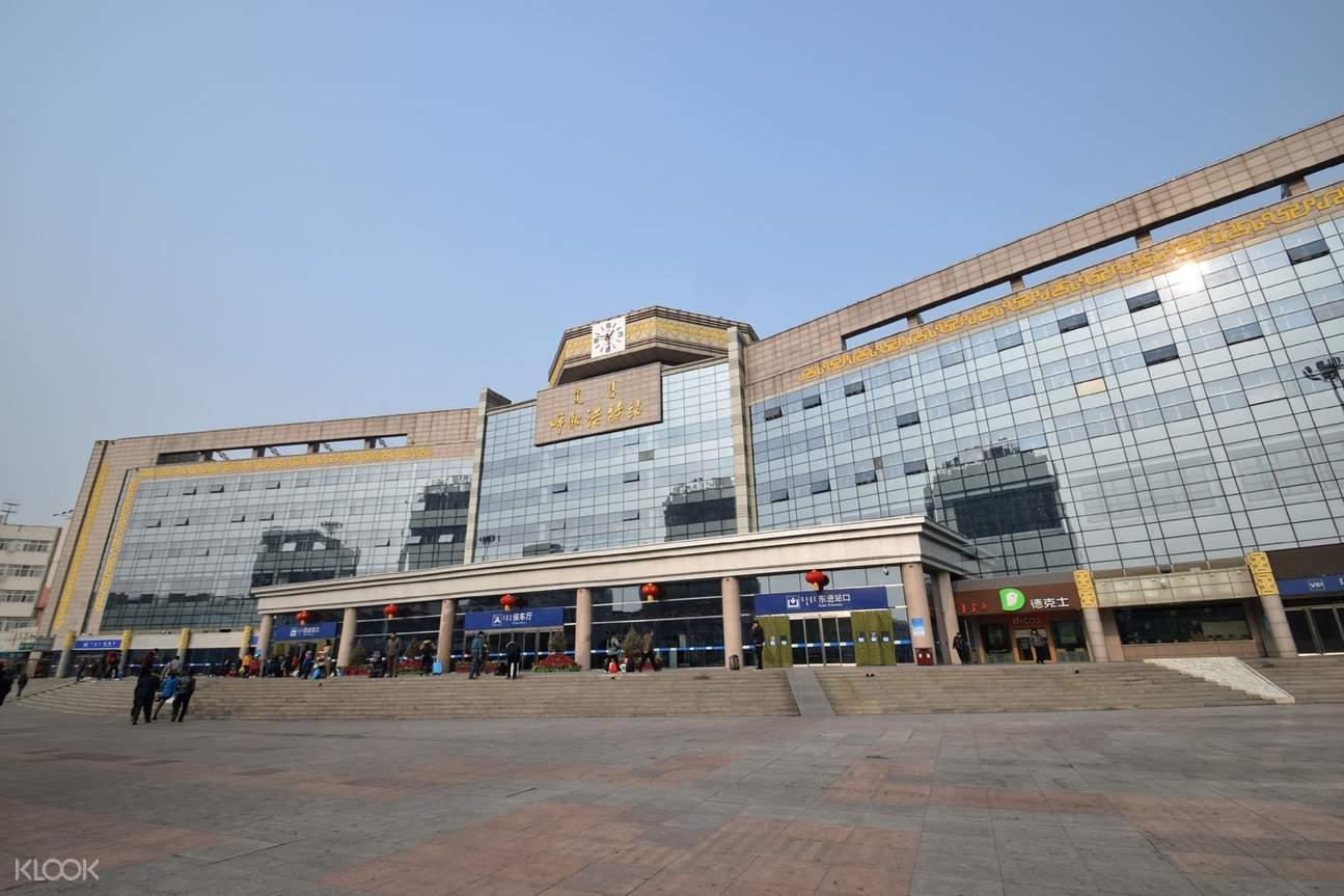Hohhot Railway Station