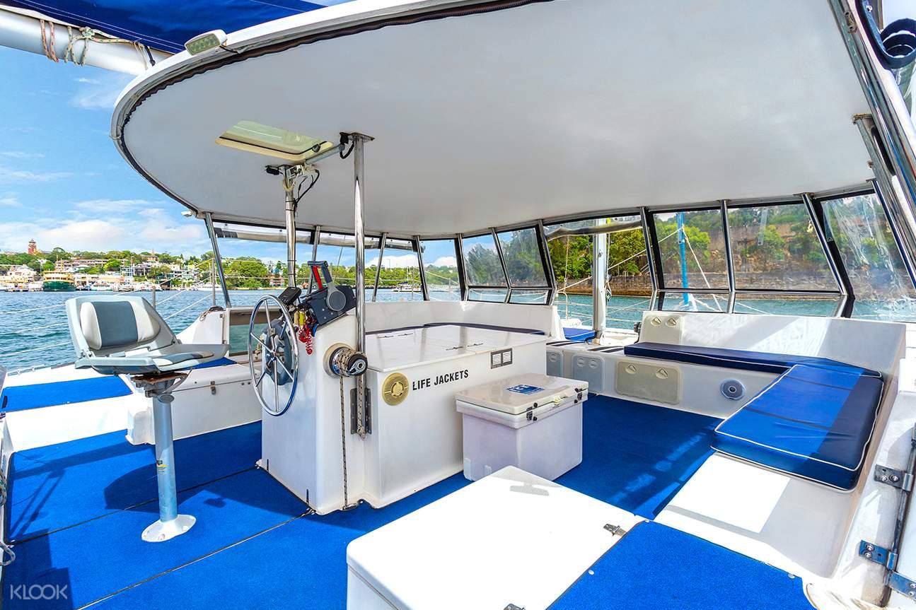 sydney harbour cruise vivid