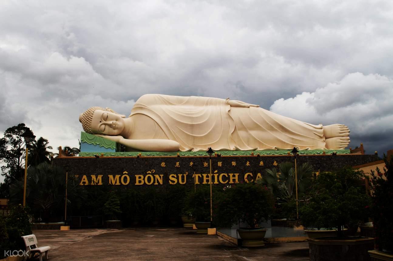Vietnam Ho Chi Minh City