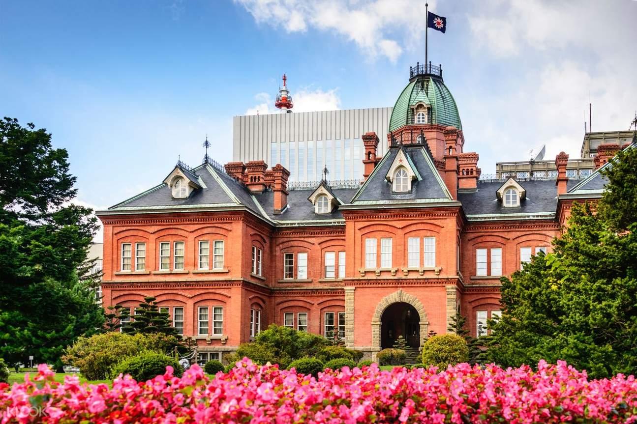 北海道廳舊本廳舍