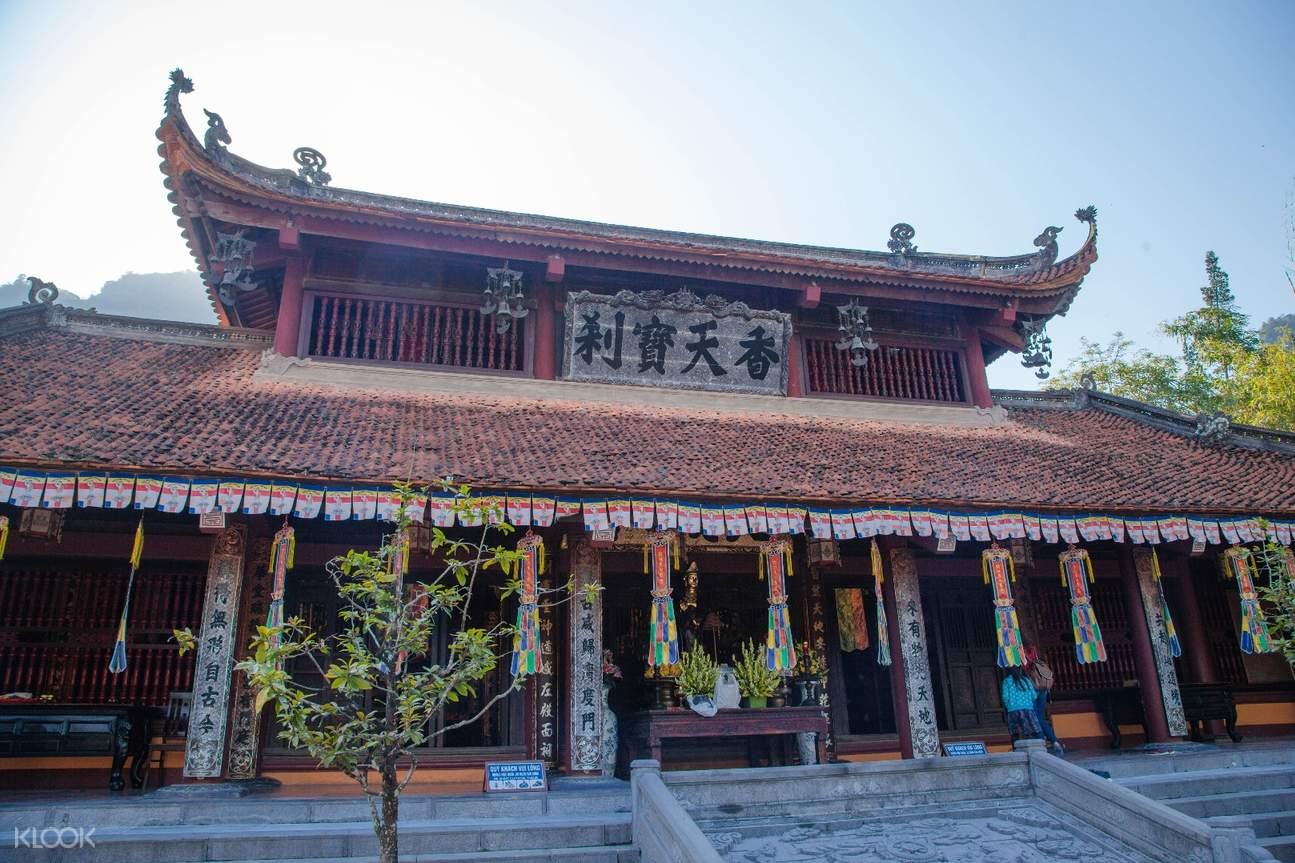 越南河內香跡寺Trinh寺