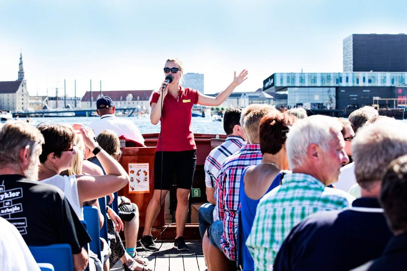 a live guide on board a boat