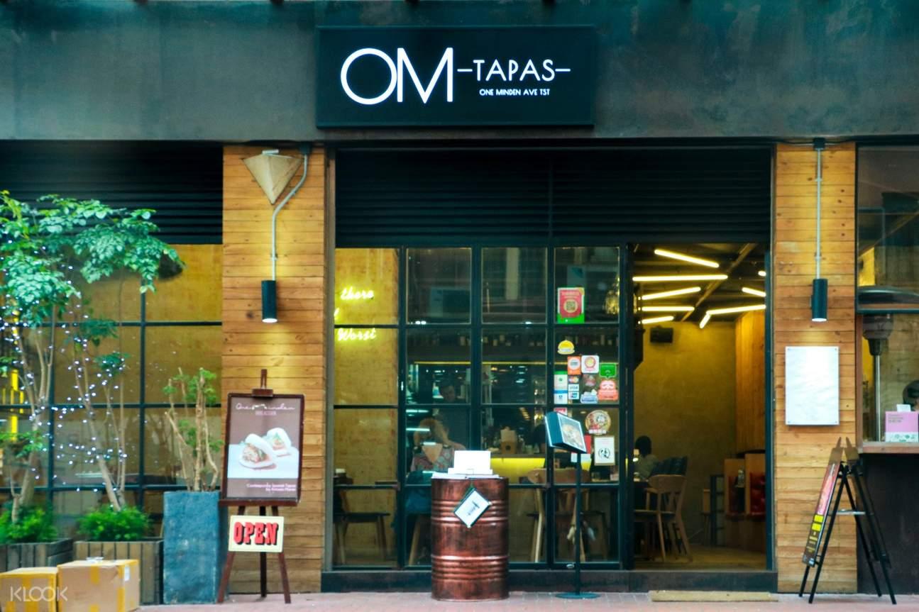 香港尖沙咀OMTapas