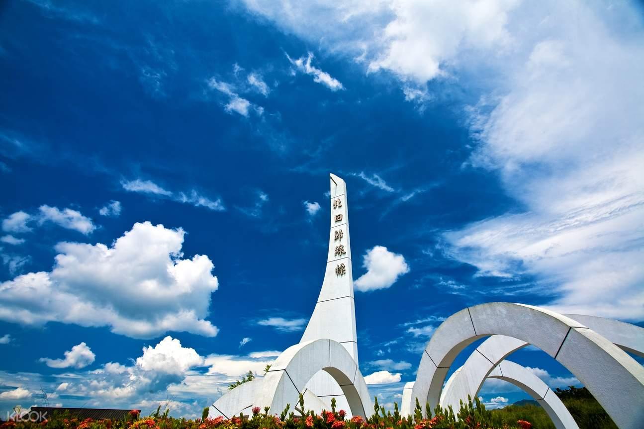 tropic cancer landmark