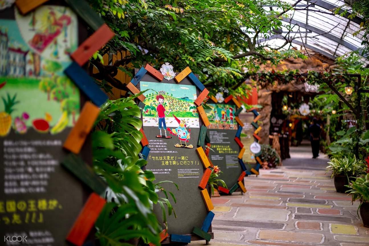 entrance of okinawa fruits land