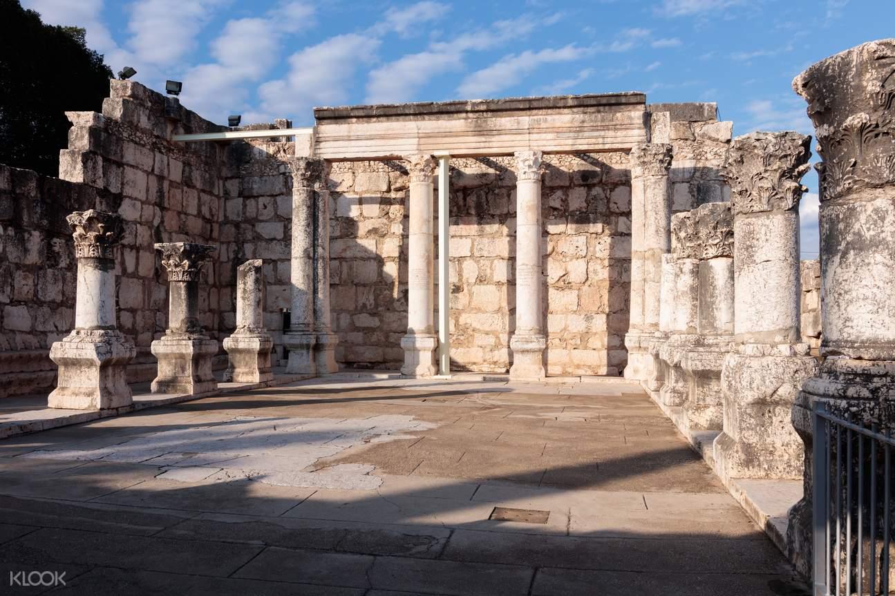 Capernaum tours
