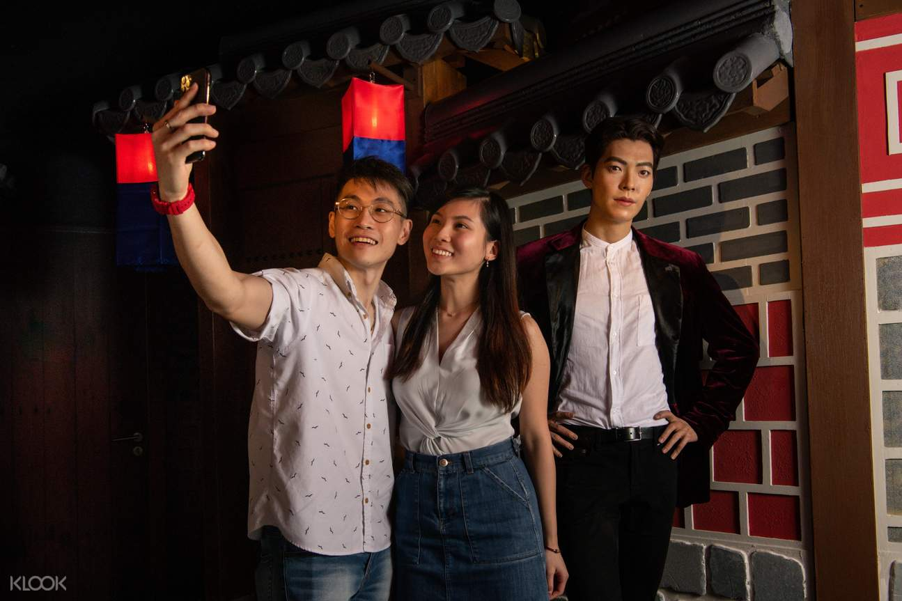 Kim Woo Bin - Couple selfie
