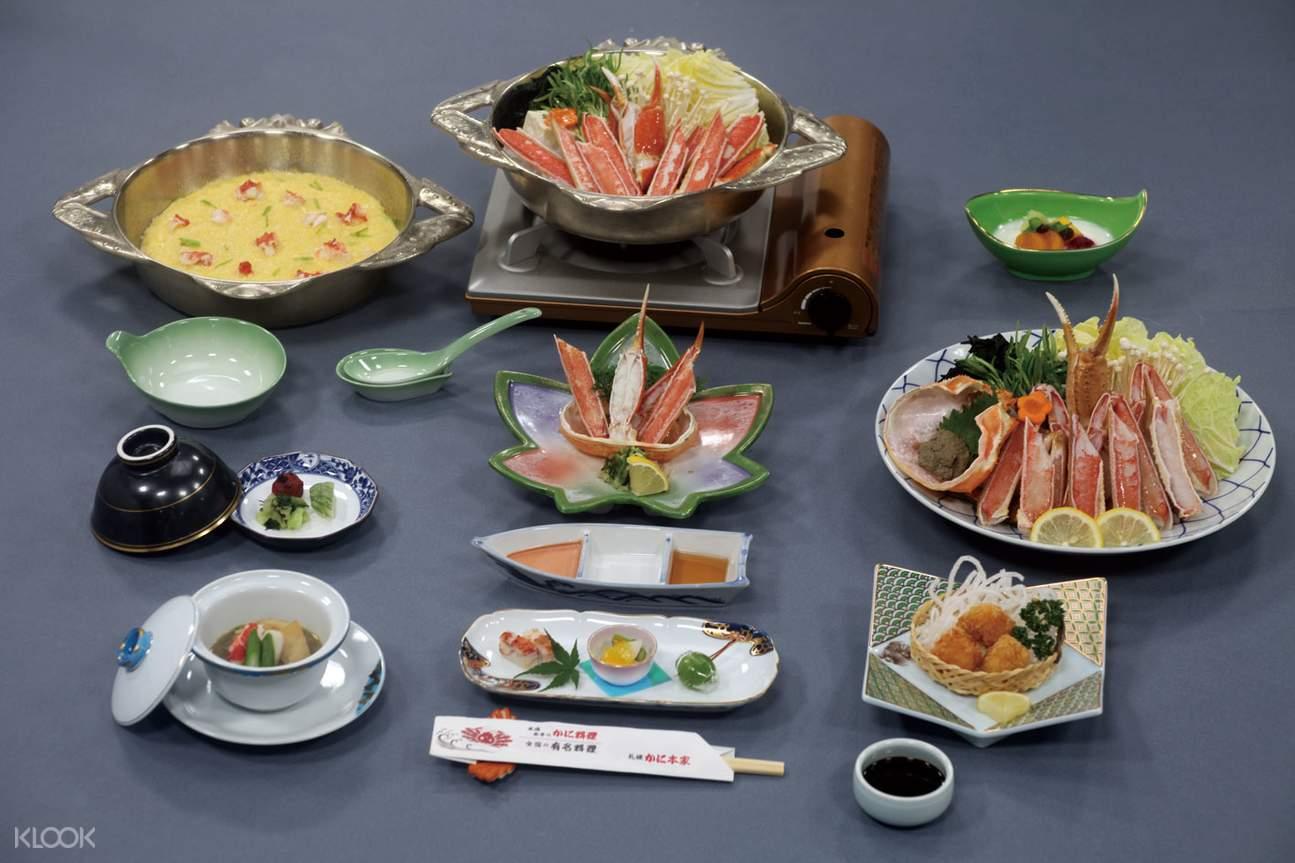 kani honke nagoya crab specialty