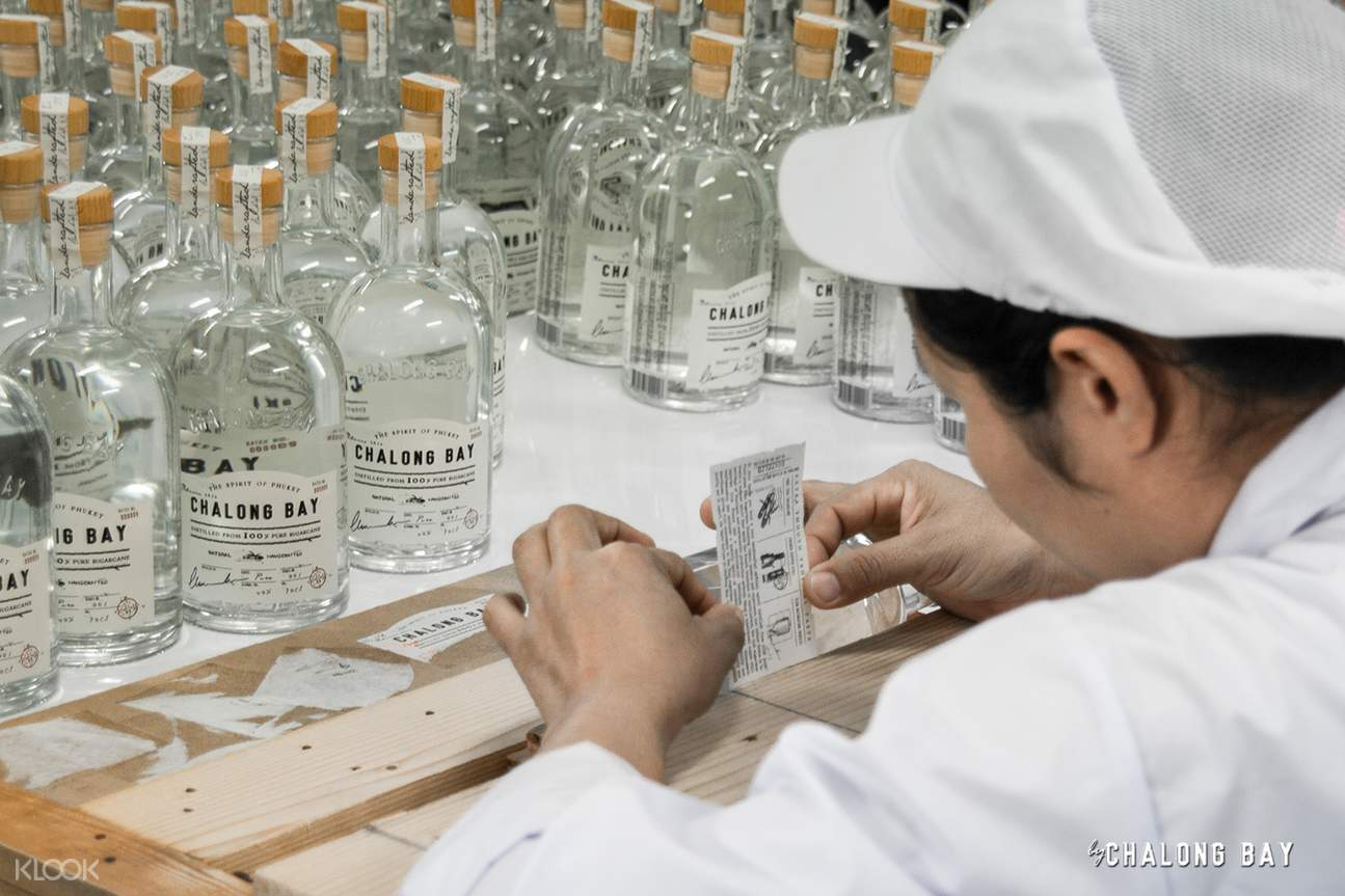 Chalong Bay Rum Distillery Tour
