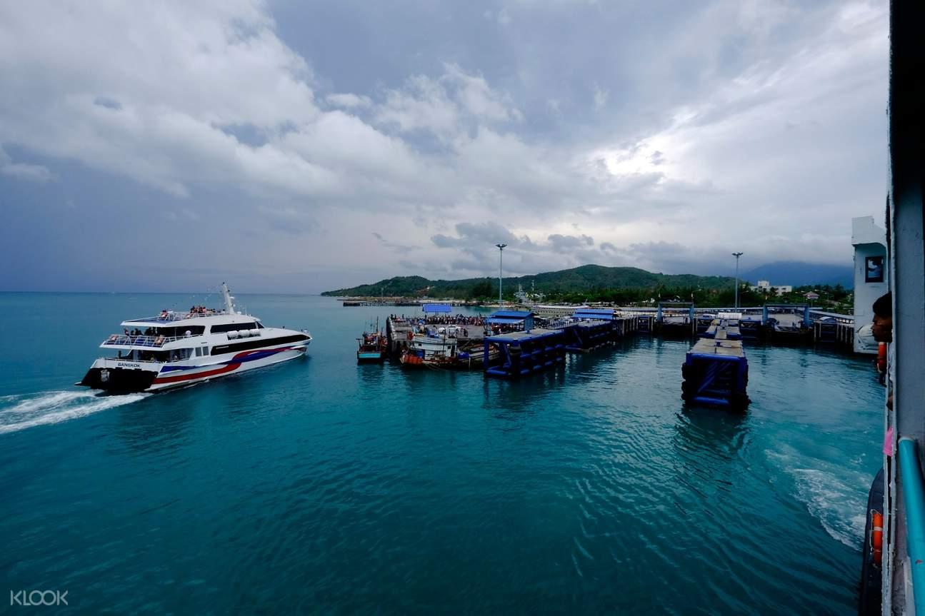 lomprayah港口