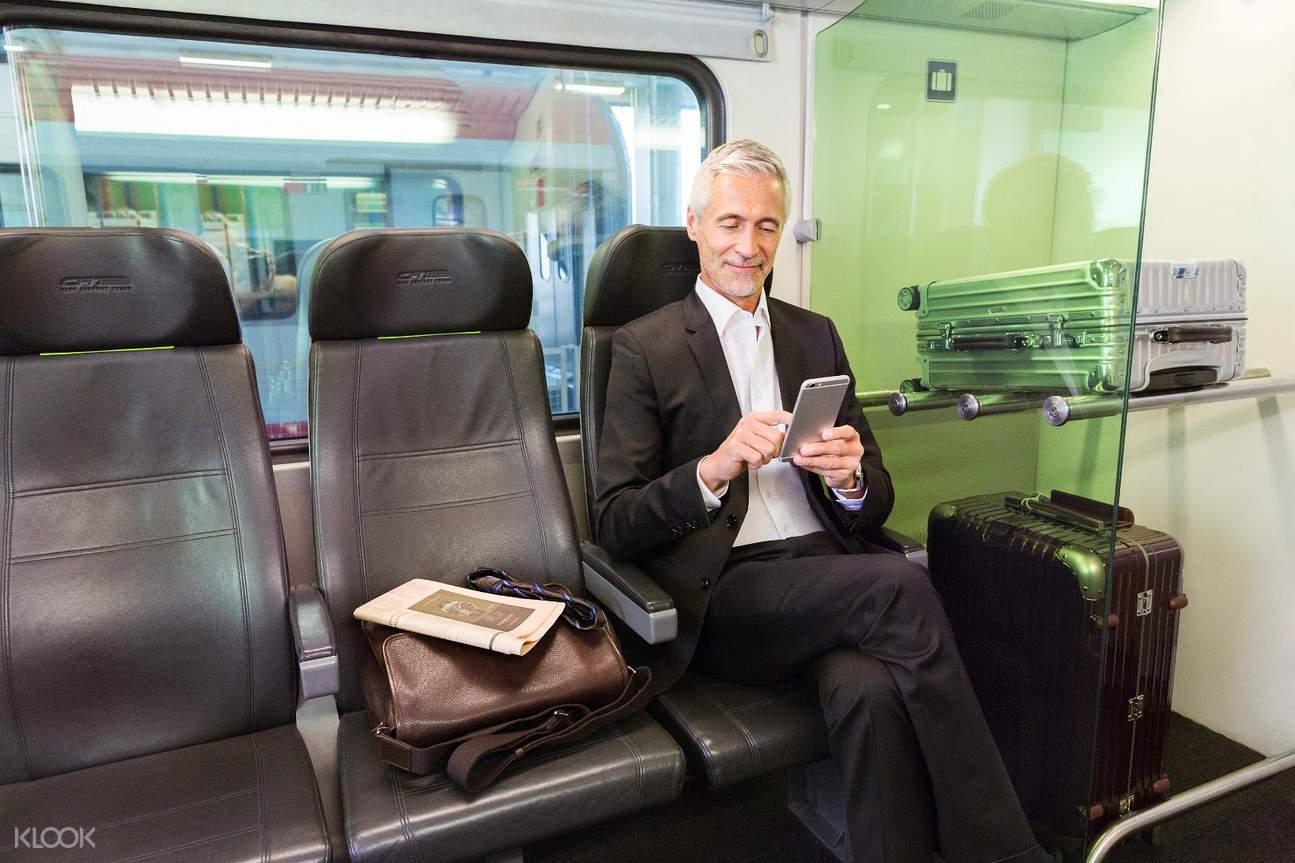 維也納國際機場至市區直達快線車票