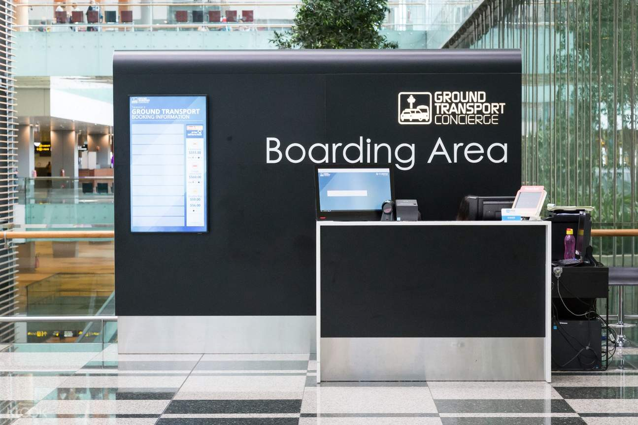 新加坡樟宜機場至新加坡市區共乘接送