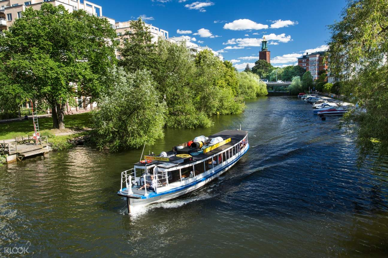斯德哥爾摩遊船