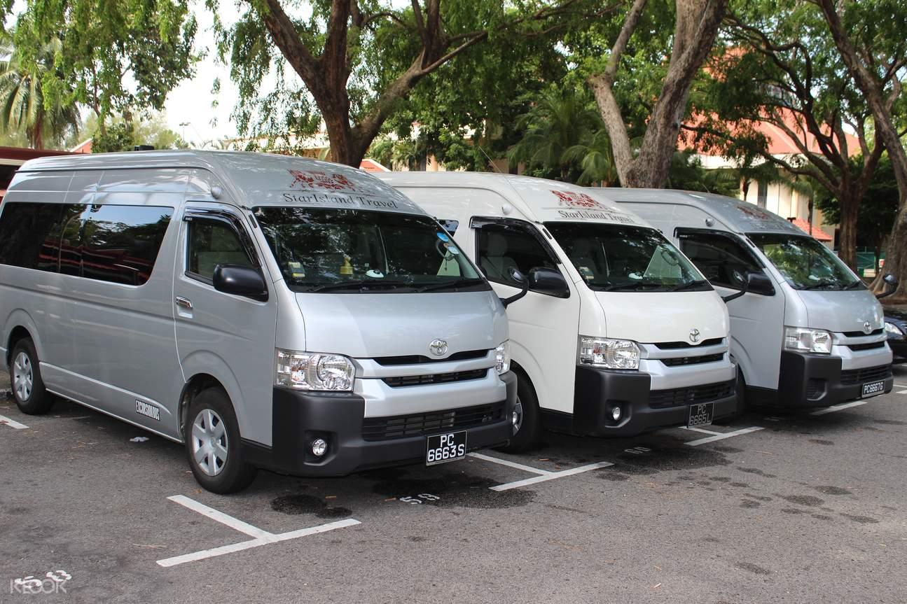 Hotel Transfers to Singapore Night Safari