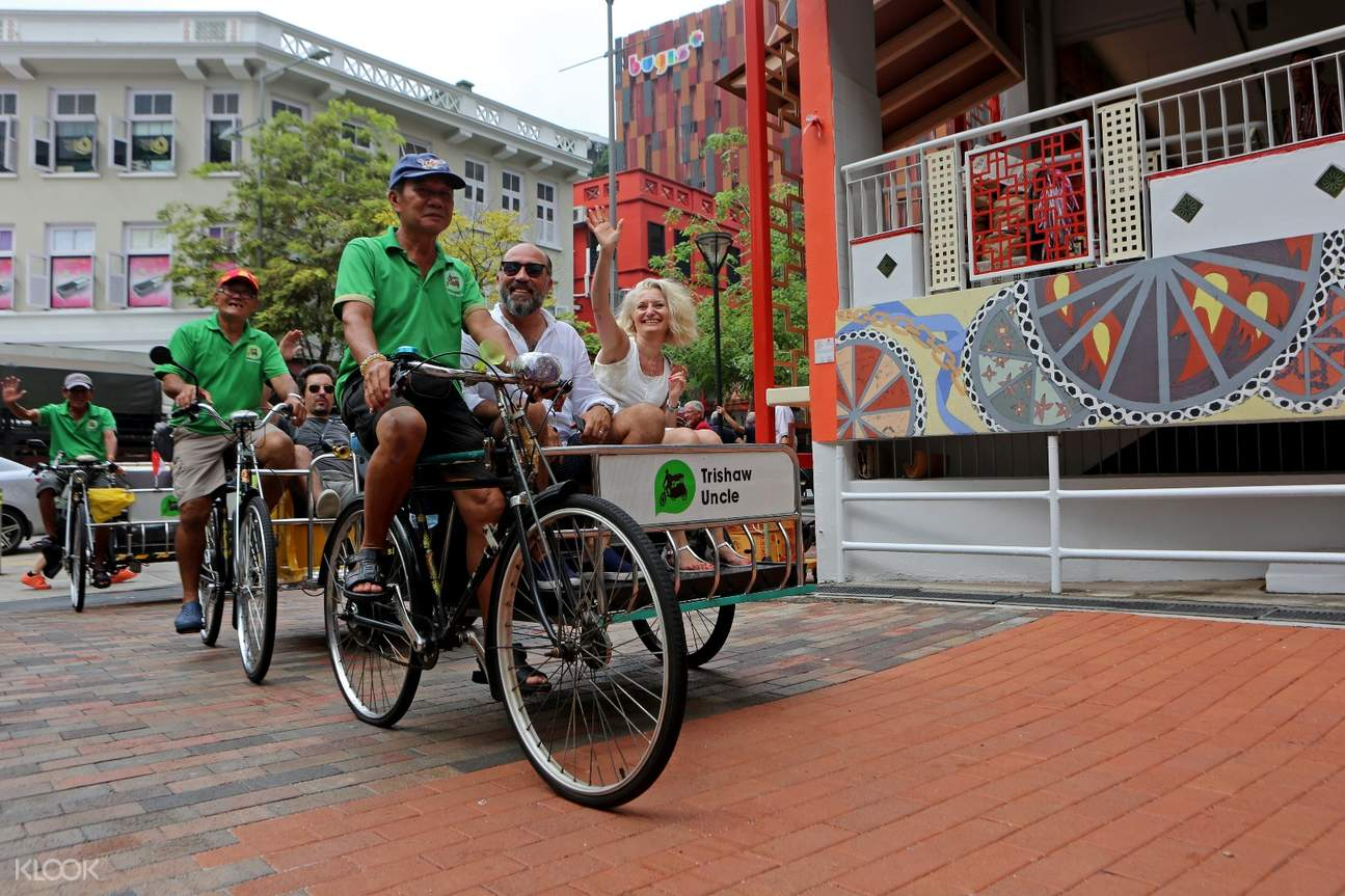 trishaw uncle tours