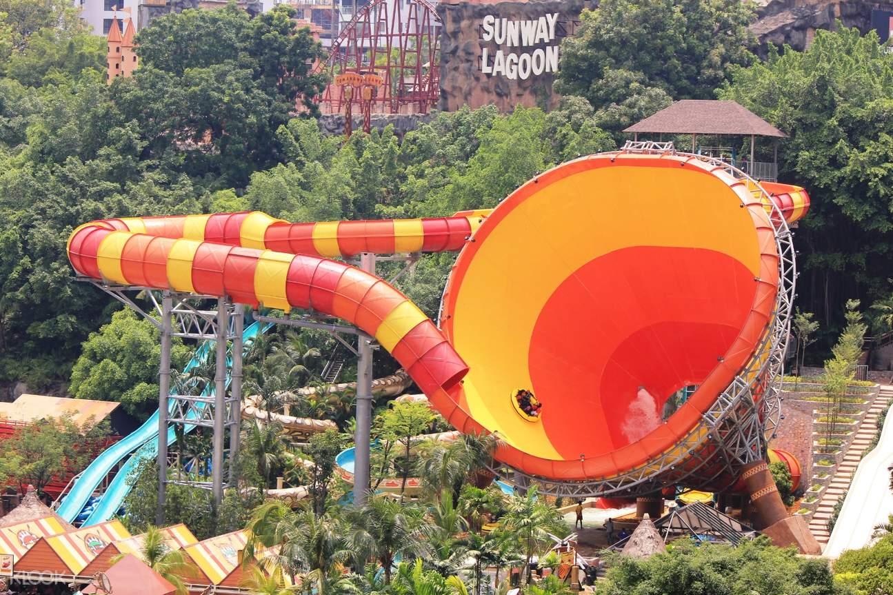 vuvuzela water slide